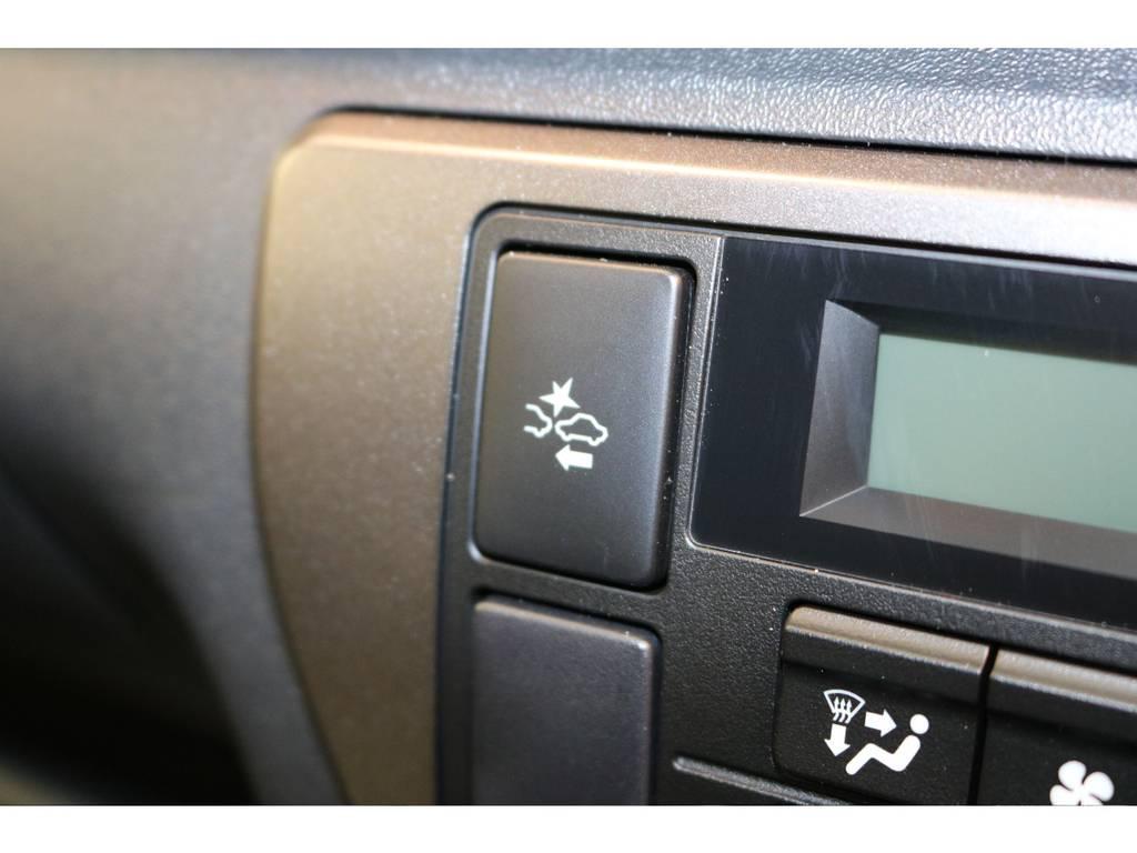 勿論自動ブレーキも装着されております! | トヨタ ハイエースバン 2.8 スーパーGL 50TH アニバーサリー リミテッド ロングボディ ディーゼルターボ 4WD 415コブラフルエアロ