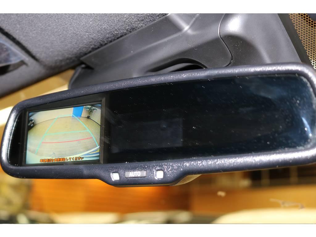 自動防眩ミラー! | トヨタ ハイエースバン 2.7 スーパーGL 50THアニバーサリー リミテッド ワイド ミドルルーフ ロングボディ4WD フレックスカスタム