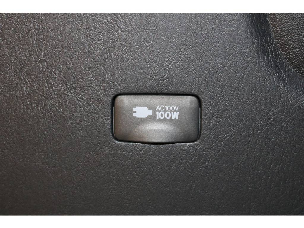 100V電源も完備! | トヨタ ハイエースバン 2.7 スーパーGL 50THアニバーサリー リミテッド ワイド ミドルルーフ ロングボディ4WD フレックスカスタム