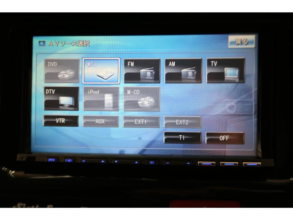 サイバーナビ! | トヨタ ハイエースバン 3.0 スーパーGL ロング ディーゼルターボ 4WD オリジナルフロントスポイラー装着