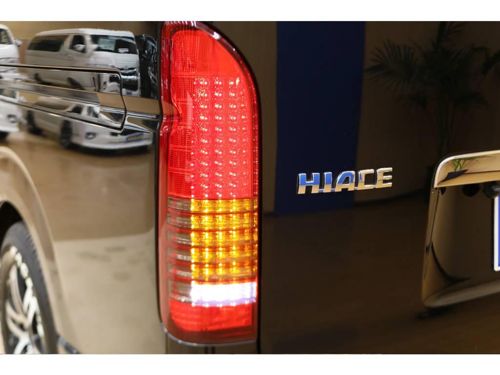 LEDテールランプ! | トヨタ ハイエースバン 3.0 スーパーGL ロング ディーゼルターボ 4WD オリジナルフロントスポイラー装着
