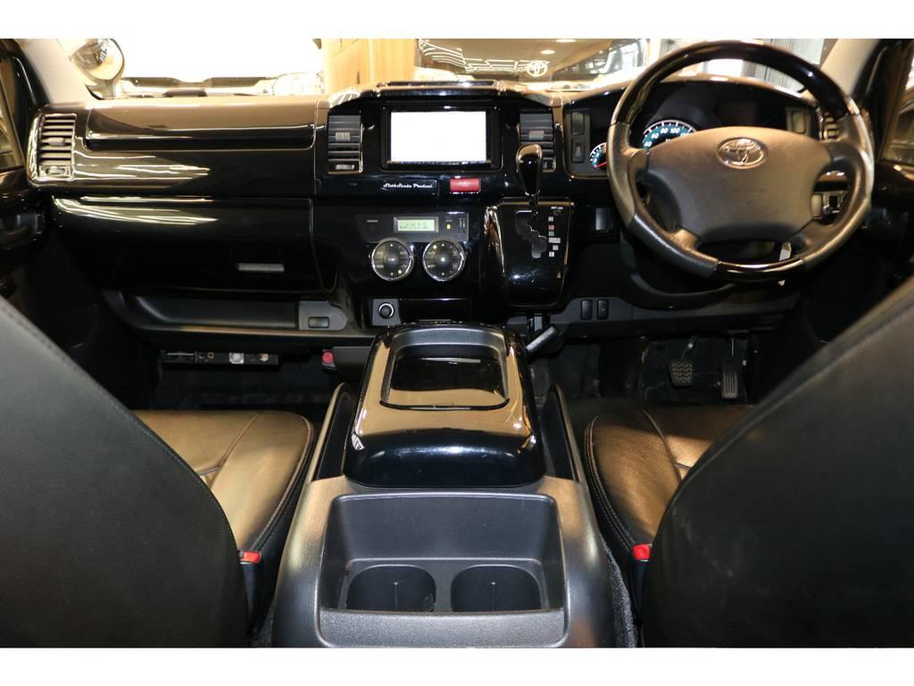 上質な室内空間ですよ♪ | トヨタ ハイエースバン 3.0 スーパーGL ロング ディーゼルターボ 4WD オリジナルフロントスポイラー装着