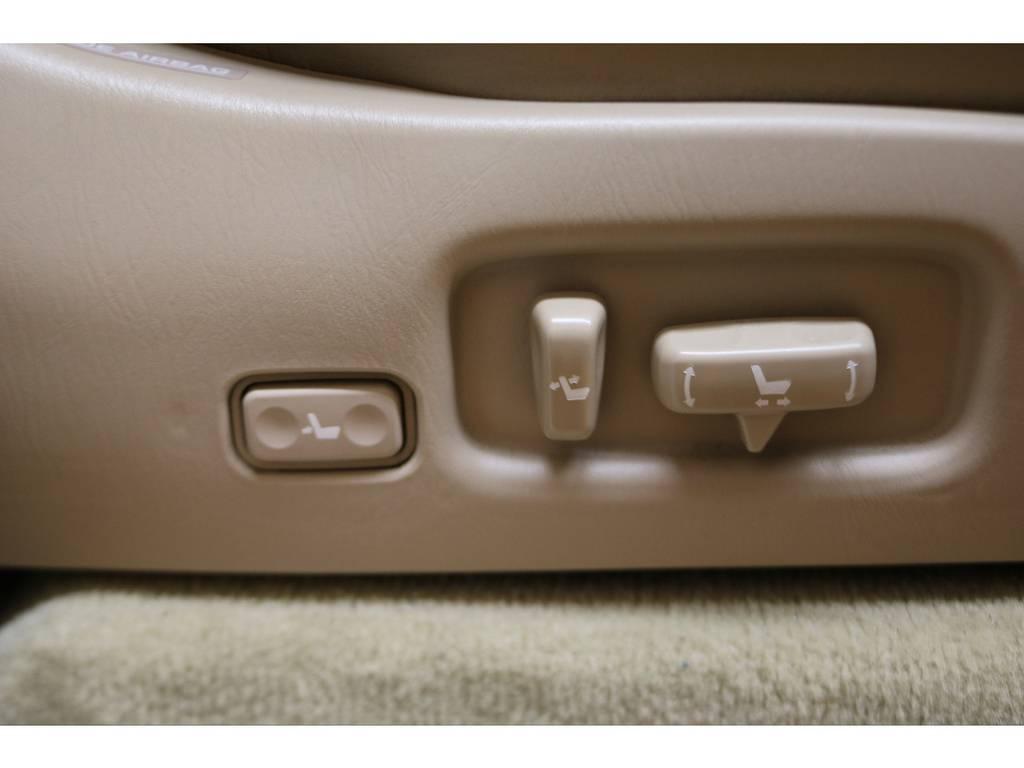 パワーシートにシートヒーターも装着しております♪ | トヨタ ランドクルーザーシグナス 4.7 4WD 下取り直販