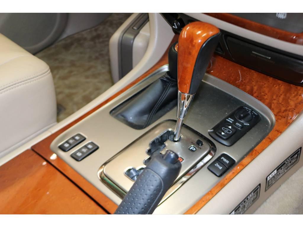 是非ご覧ください! | トヨタ ランドクルーザーシグナス 4.7 4WD 下取り直販