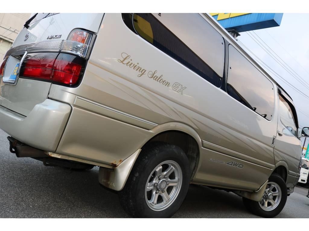 お問合せお待ちしております! | トヨタ ハイエース 3.0 スーパーカスタムG リビングサルーンEX ディーゼルターボ 4WD 下取り直販
