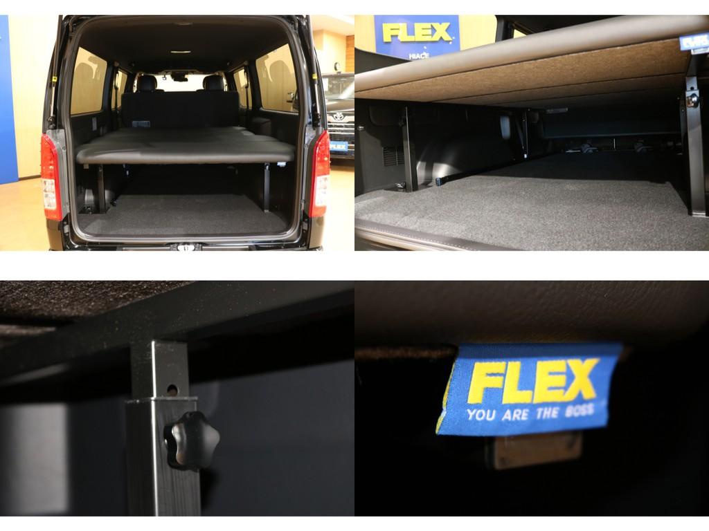 【ベッドキット詳細】ベッド下収納完備・5段階高さ調整機能・FLEXフィニッシュタグ。