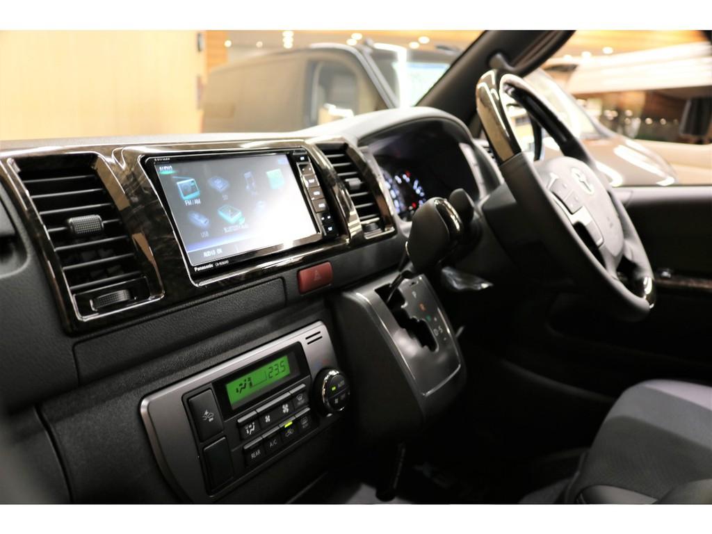 【特別仕様車ダークプライムⅡの高級感のある室内空間】