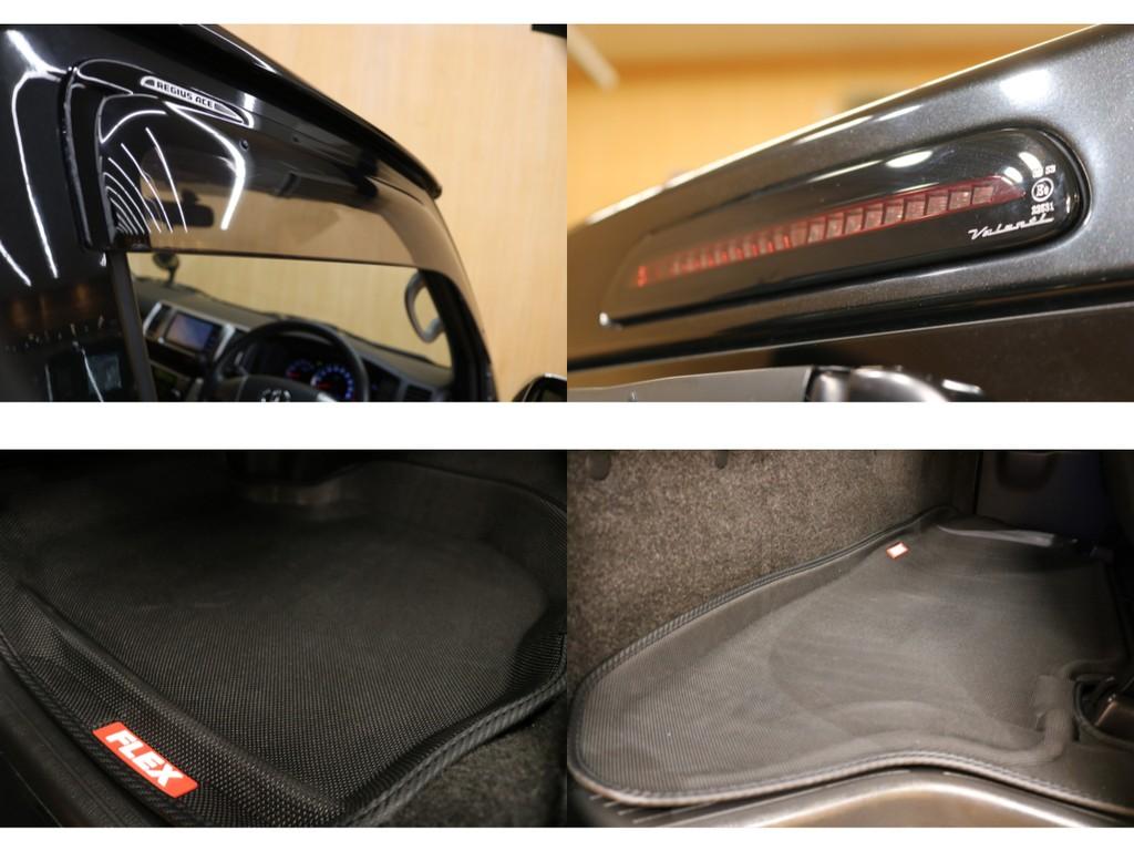 【外装詳細②】純正サイドバイザー完備・スモークハイマウントランプも新品にて交換済・新品弊社オリジナル3Dフロアマット前後装着済。