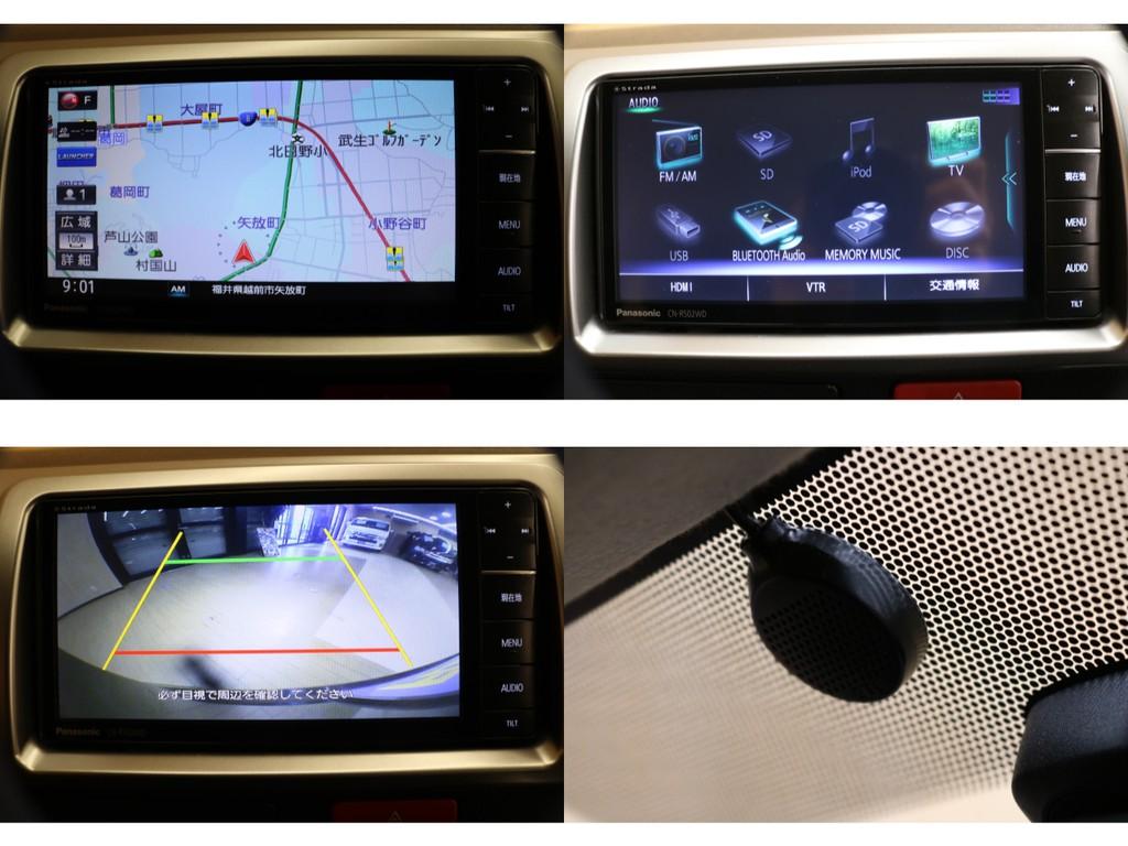 【ナビ機能詳細】ナビ・CD・DVD・地デジ視聴はもちろん、Bluetoothオーディオ・CD自動録音機能付き。バックカメラ&ETCも完備しております。