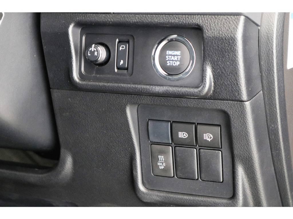 スマートキー&プッシュスタート? | トヨタ ランドクルーザープラド 2.8 TX ディーゼルターボ 4WD TRDフロントスポイラー