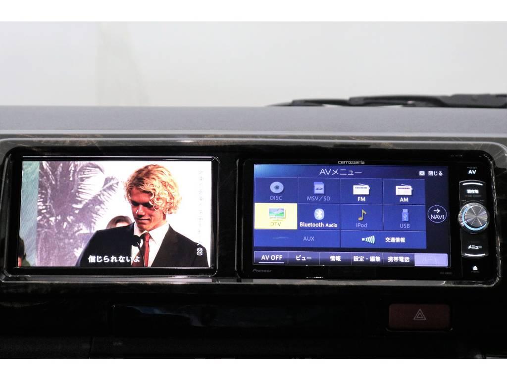 カロッツェリアSDナビ・フルセグTV・Bluetooth接続可能&サブモニター!!! | トヨタ ハイエース 2.7 GL ロング ミドルルーフ 4WD TSS寒冷地付アレンジAS