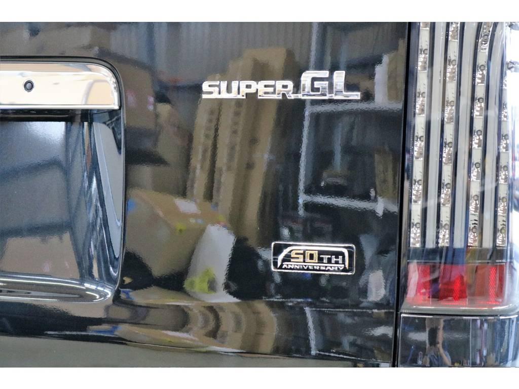 50THアニバーサリーの証50THアニバーサリーエンブレムです!!!!!! | トヨタ ハイエースバン 2.8 スーパーGL 50TH アニバーサリー リミテッド ロングボディ ディーゼルターボ 4WD