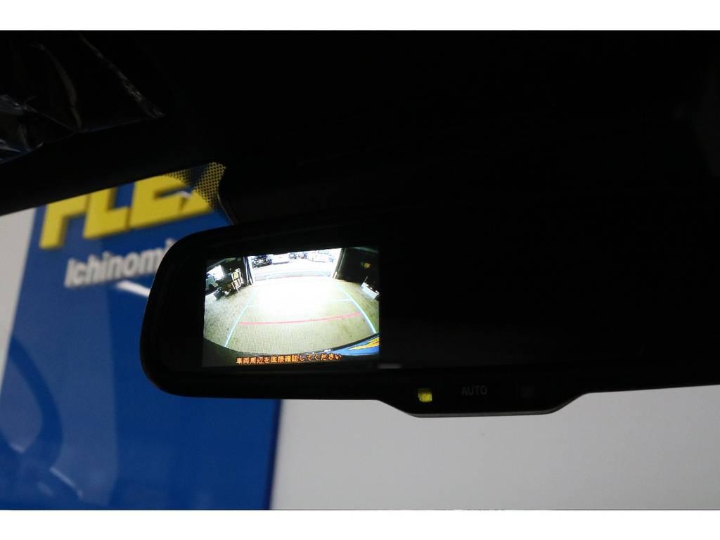 バックモニター内蔵自動防眩ミラー!!!!!! | トヨタ ハイエースバン 2.8 スーパーGL 50TH アニバーサリー リミテッド ロングボディ ディーゼルターボ 4WD
