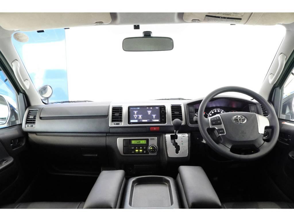 スーパーGLはダブルエアコン装備で1年を通して快適にドライブ出来ますね♪ | トヨタ ハイエースバン 3.0 スーパーGL ロング ディーゼルターボ 4WD