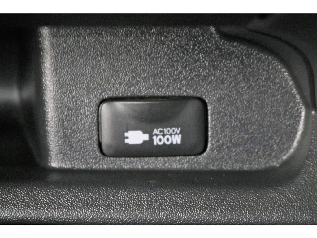 あると便利な100V電源も装着済みでスマホの充電など色々な用途に使えますよ! | トヨタ ハイエースバン 3.0 スーパーGL ロング ディーゼルターボ 4WD