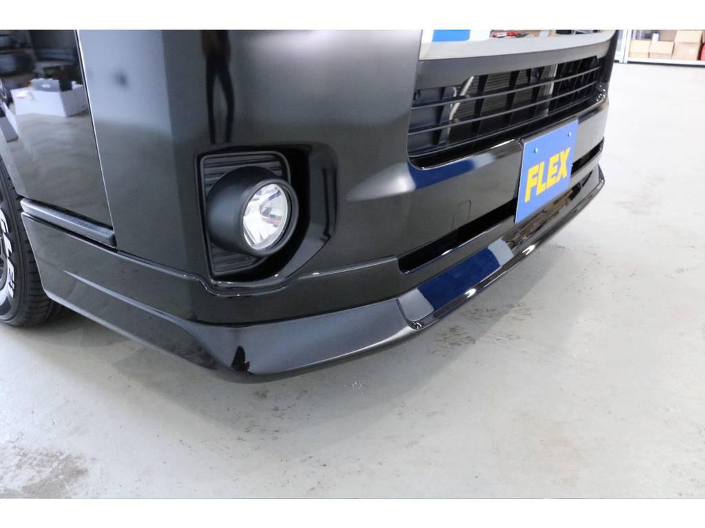 FLEXオリジナルフロントリップスポイラー「デルフィーノライン」を新品で装着♪ | トヨタ ハイエースバン 3.0 スーパーGL ロング ディーゼルターボ 4WD