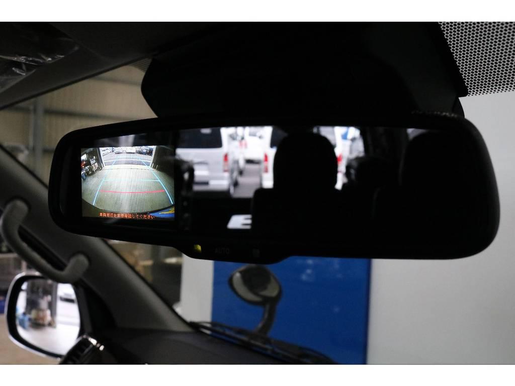 メーカーオプション:バックモニター内蔵自動防眩ミラー!!!! | トヨタ ハイエース 2.7 GL ロング ミドルルーフ 4WD R1