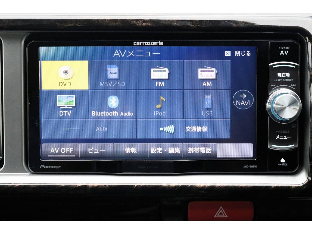 カロッツェリアSDナビ・フルセグTV・Bluetooth接続可能!!! | トヨタ ハイエース 2.7 GL ロング ミドルルーフ 4WD R1