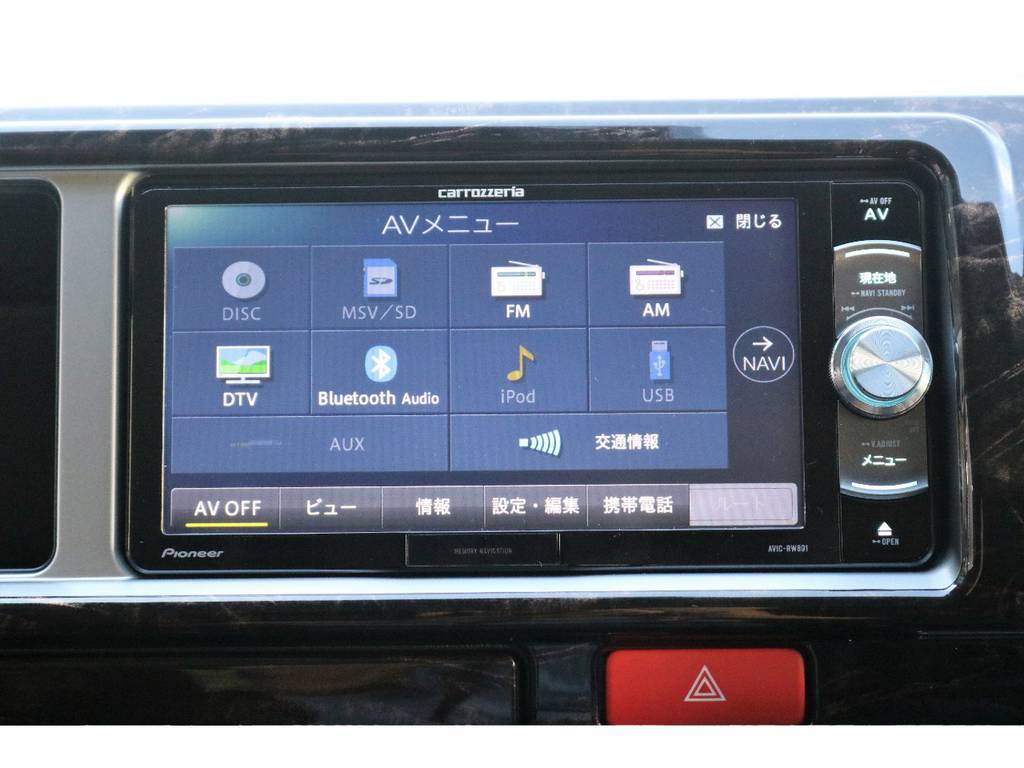 DVD再生・CD再生・フルセグTV・Bluetooth接続可能!!! | トヨタ ハイエース 2.7 GL ロング ミドルルーフ 4WD TSS付