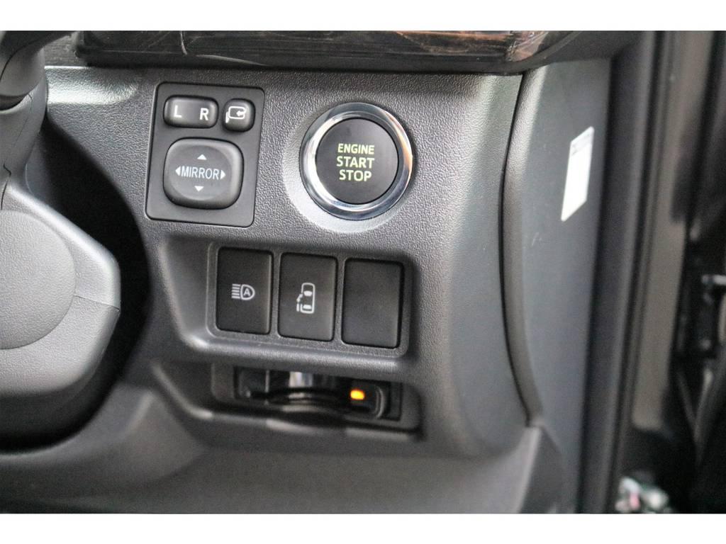 メーカーオプション・スマートキー&プッシュスタート装備!!! | トヨタ ハイエース 2.7 GL ロング ミドルルーフ 4WD TSS付