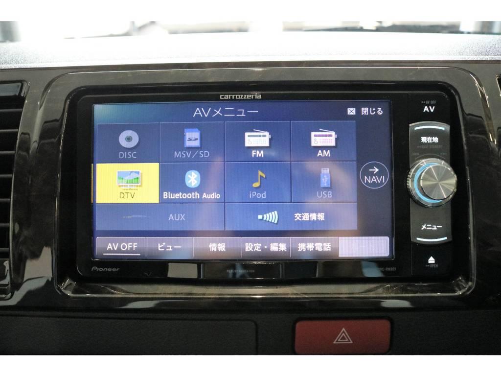 カロッツェリアSDナビ・フルセグTV・Bluetooth接続可能!!! | トヨタ ハイエースバン 2.0 スーパーGL ダークプライム ロングボディ PS無