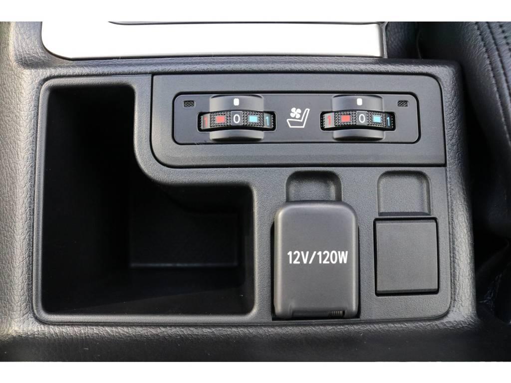 後期Lパッケージからシートヒーターき加えてシートクーラーが完備されます!!!!! | トヨタ ランドクルーザープラド 2.7 TX Lパッケージ 4WD 7人