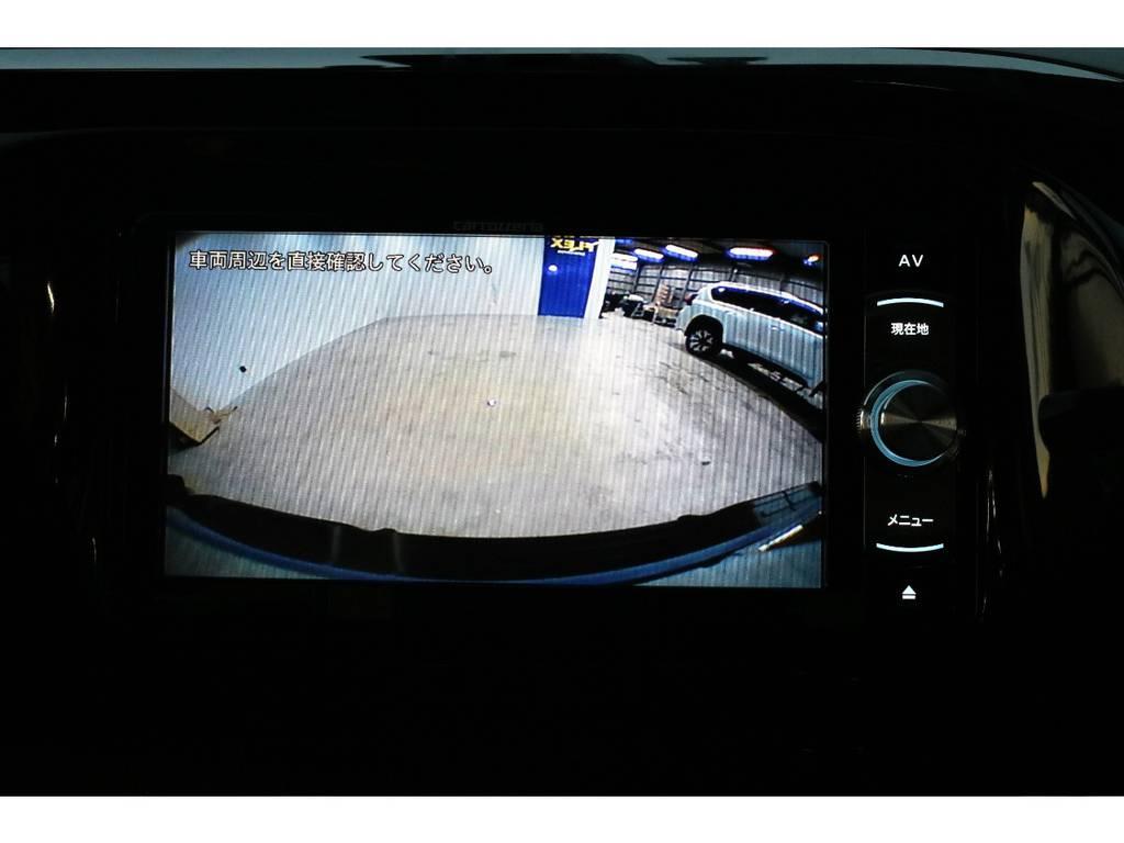 バックカメラ装着済みなので長い後方も安心できます | トヨタ ハイラックス 2.4 Z ディーゼルターボ 4WD Z