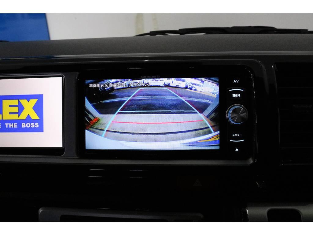 カロッツェリアSDナビ・フルセグTV・Bluetooth接続可能!!! | トヨタ ハイエース 2.7 GL ロング ミドルルーフ TSS付アレンジAS