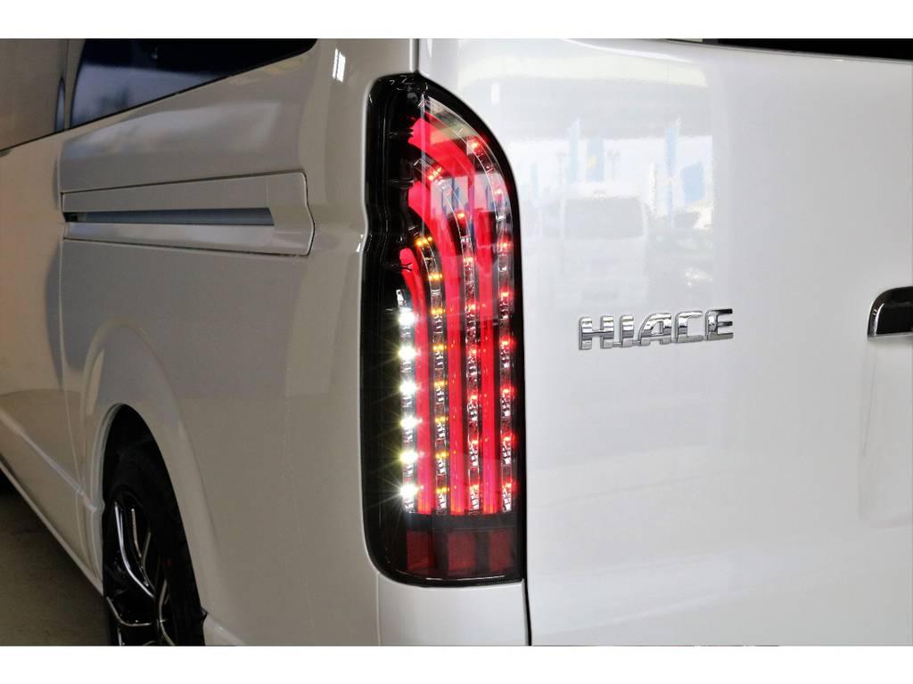 FLEXオリジナルLEDテール煌きREDをインストール!! | トヨタ ハイエース 2.7 GL ロング ミドルルーフ TSS付アレンジAS