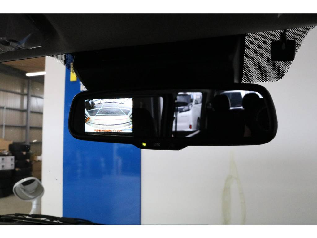 メーカーオプション:バックモニター内蔵自動防眩ミラー | トヨタ ハイエース 2.7 GL ロング ミドルルーフ TSS付アレンジAS