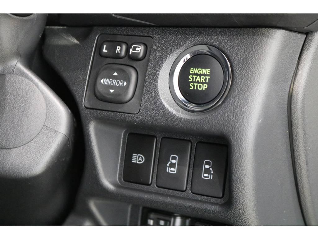 メーカーオプション:スマートキー・プッシュスタートも付いています!!!!!!! | トヨタ ハイエースバン 2.8 スーパーGL 50TH アニバーサリー リミテッド ロングボディ ディーゼルターボ 床張りベット