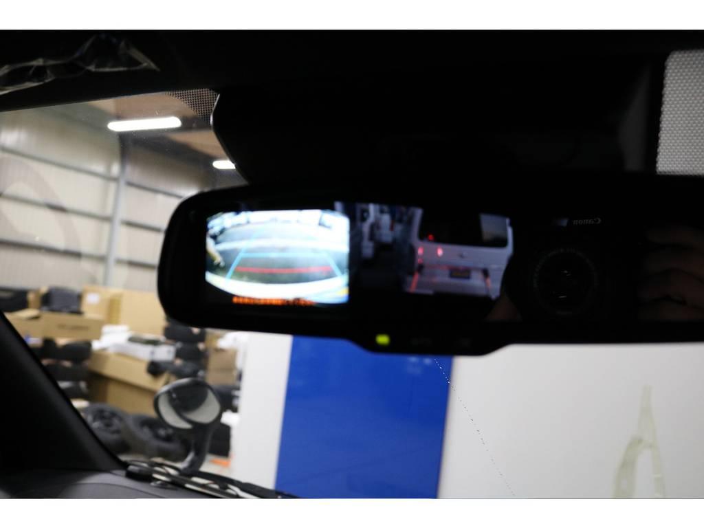 メーカーオプション・バックカメラ連動防眩ルームミラー装備!! | トヨタ ハイエースバン 2.8 スーパーGL 50TH アニバーサリー リミテッド ロングボディ ディーゼルターボ 4WD 50TH