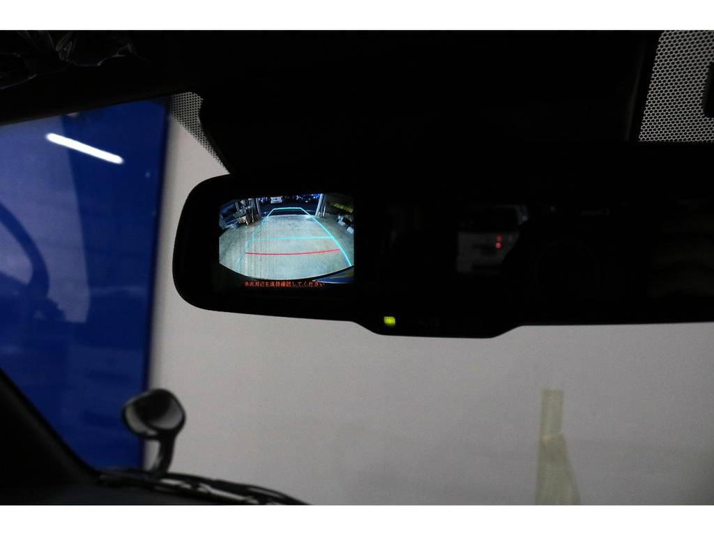 メーカーオプション:バックモニター内蔵自動防眩ミラー♪ | トヨタ ハイエースバン 2.8 スーパーGL ダークプライムⅡ ロングボディ ディーゼルターボ PS無