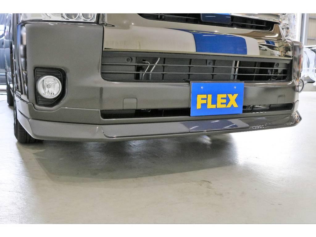 FLEXオリジナルフロントリップスポイラー? | トヨタ ハイエースバン 2.7 スーパーGL 50THアニバーサリー リミテッド ワイド ミドルルーフ ロングボディ4WD 50TH 4X7