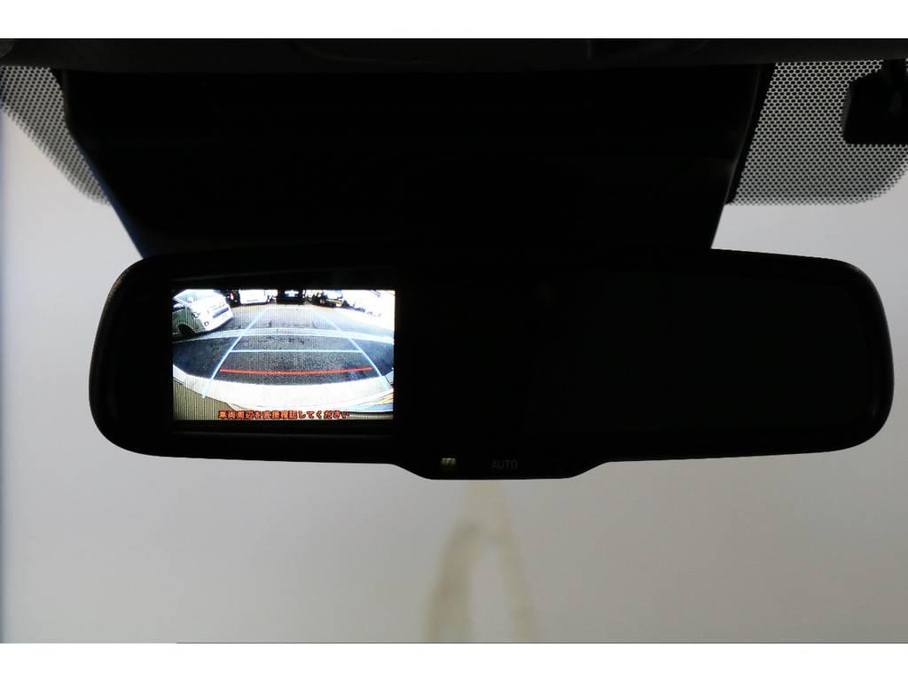 メーカーオプション:バックモニター内蔵自動防眩ミラー   トヨタ ハイエースバン 2.8 DX ワイド スーパーロング ハイルーフ GLパッケージ ディーゼルターボ 4WD TSST付Wエアコン