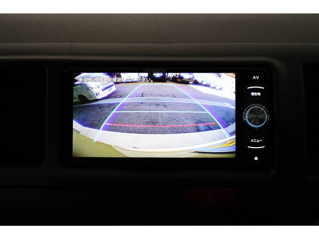 バックカメラ配線加工済みなのでナビ画面でも確認が出来ます。   トヨタ ハイエースバン 2.8 DX ワイド スーパーロング ハイルーフ GLパッケージ ディーゼルターボ 4WD TSST付Wエアコン