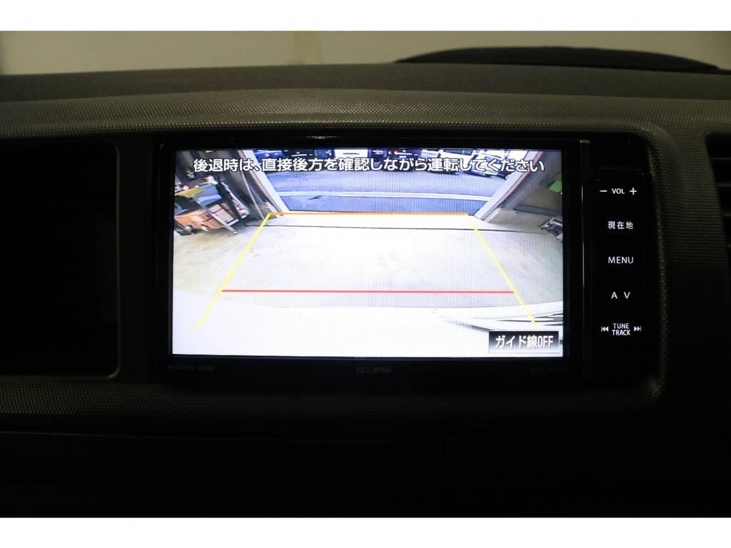 バックカメラ装着済みなので後方も安心です!!! | トヨタ ハイエース 2.7 GL ロング ミドルルーフ CoastLines