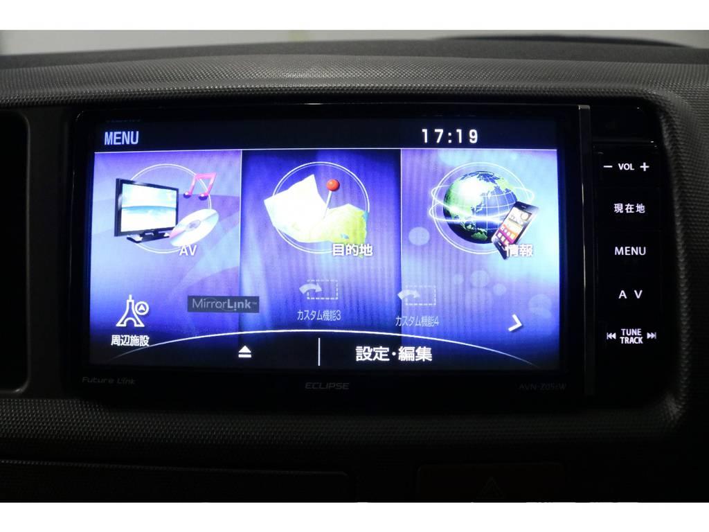 フルセグ・CD再生・DVD再生・BT接続できます!!! | トヨタ ハイエース 2.7 GL ロング ミドルルーフ CoastLines