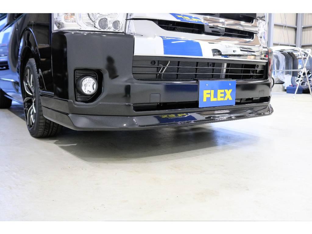 フレックスオリジナルフロントリップスポイラー   トヨタ ハイエース 2.7 GL ロング ミドルルーフ 4WD R1