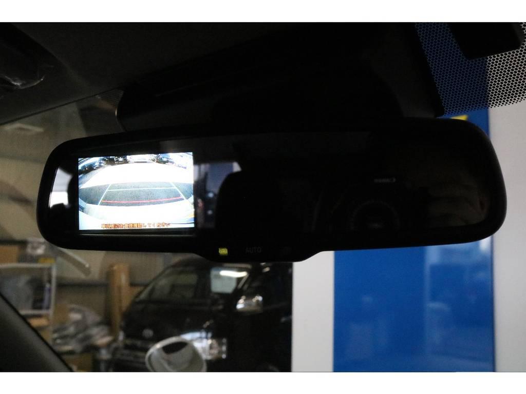 メーカーオプション:バックモニター内蔵自動防眩ミラー   トヨタ ハイエース 2.7 GL ロング ミドルルーフ 4WD R1