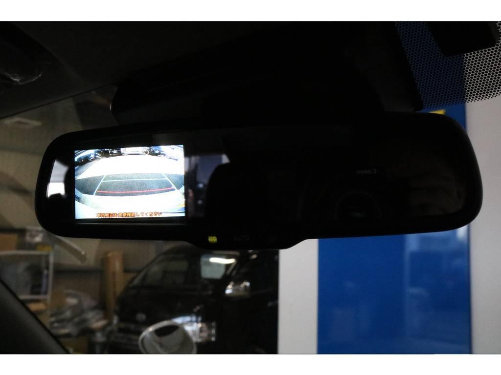 純正バックカメラ内蔵自動防眩ミラー!もちろんナビにも映像分配しております♪ | トヨタ ハイエース 2.7 GL ロング ミドルルーフ Vre1