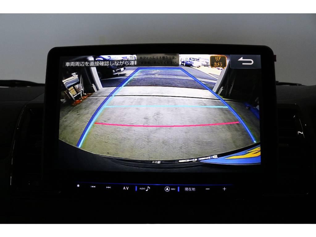 バックカメラ装着済みなので後方も安心!!!! | トヨタ ハイエースバン 2.8 スーパーGL 50TH アニバーサリー リミテッド ロングボディ ディーゼルターボ