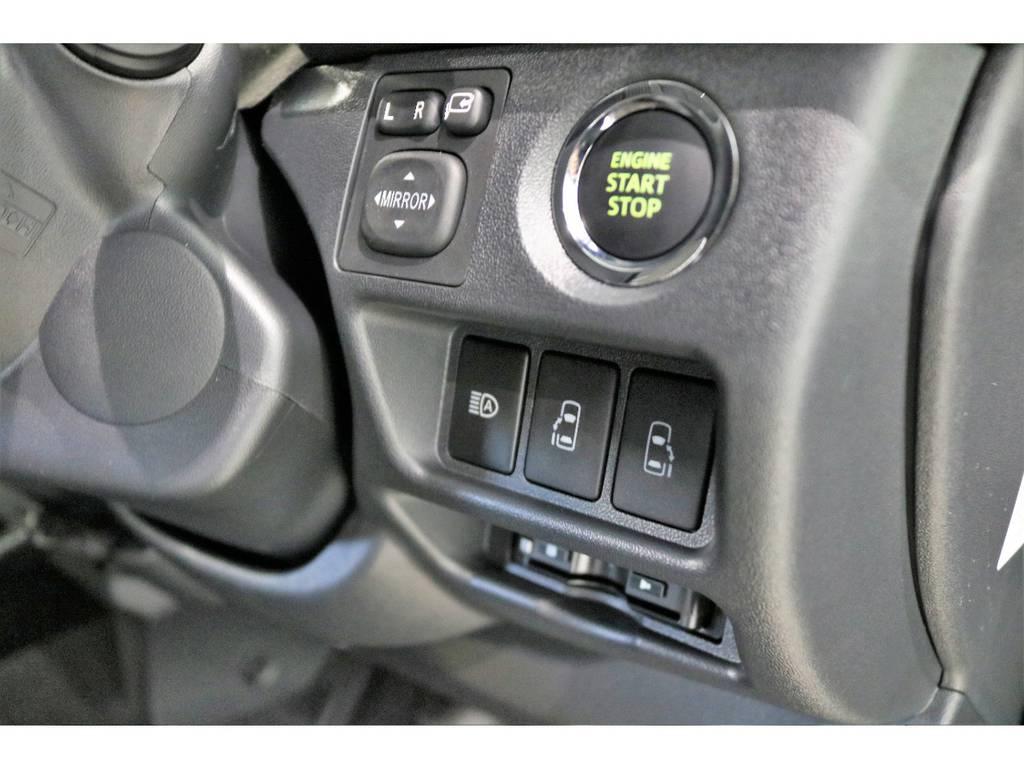 メーカーオプション・スマートキー&プッシュスタート装備!!! | トヨタ ハイエースバン 2.8 スーパーGL 50TH アニバーサリー リミテッド ロングボディ ディーゼルターボ