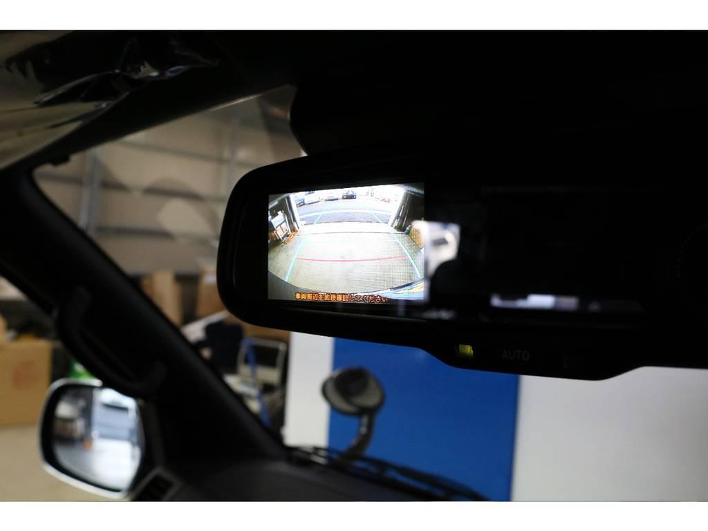 バックカメラ装着済みなので後方も安心!!!! | トヨタ ハイエースバン 2.8 スーパーGL 50TH アニバーサリー リミテッド ロングボディ ディーゼルターボ 4WD