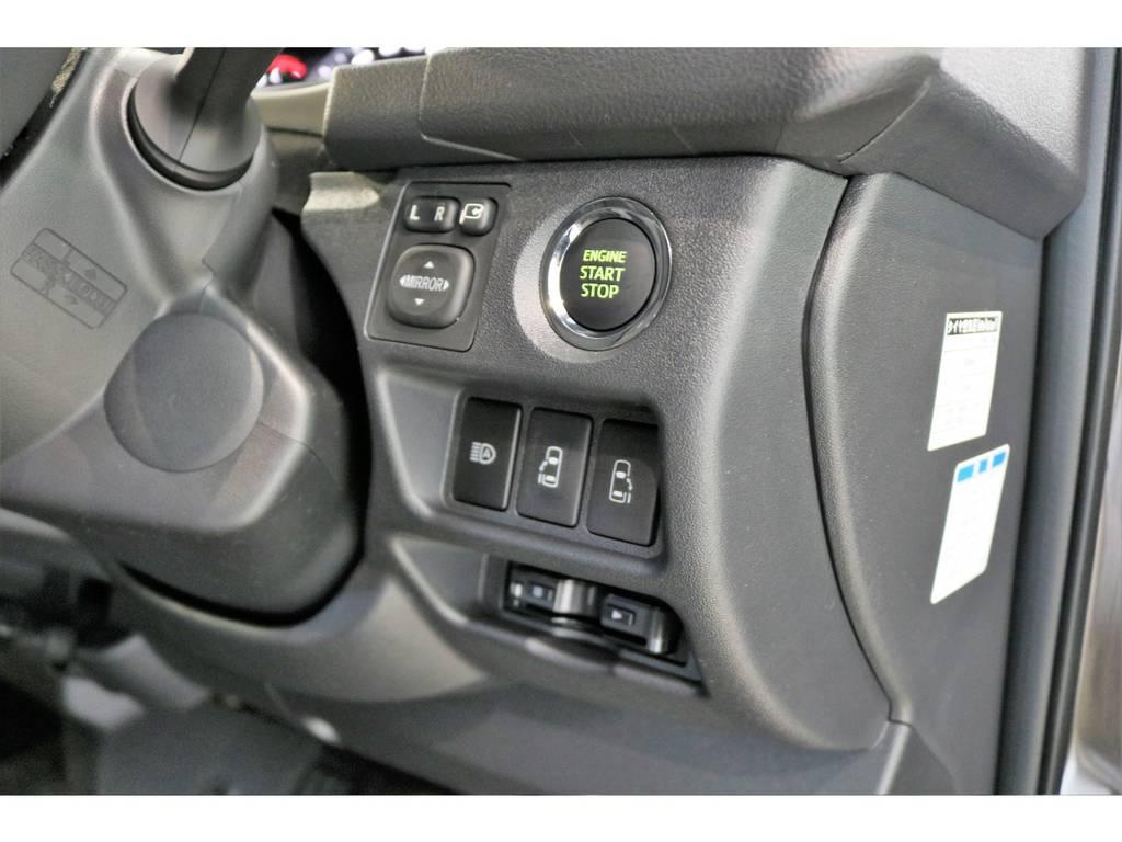 スマートキー&プッシュスタート・両側電動パワースライドドアは標準装備!!!!! | トヨタ ハイエースバン 2.8 スーパーGL 50TH アニバーサリー リミテッド ロングボディ ディーゼルターボ 4WD