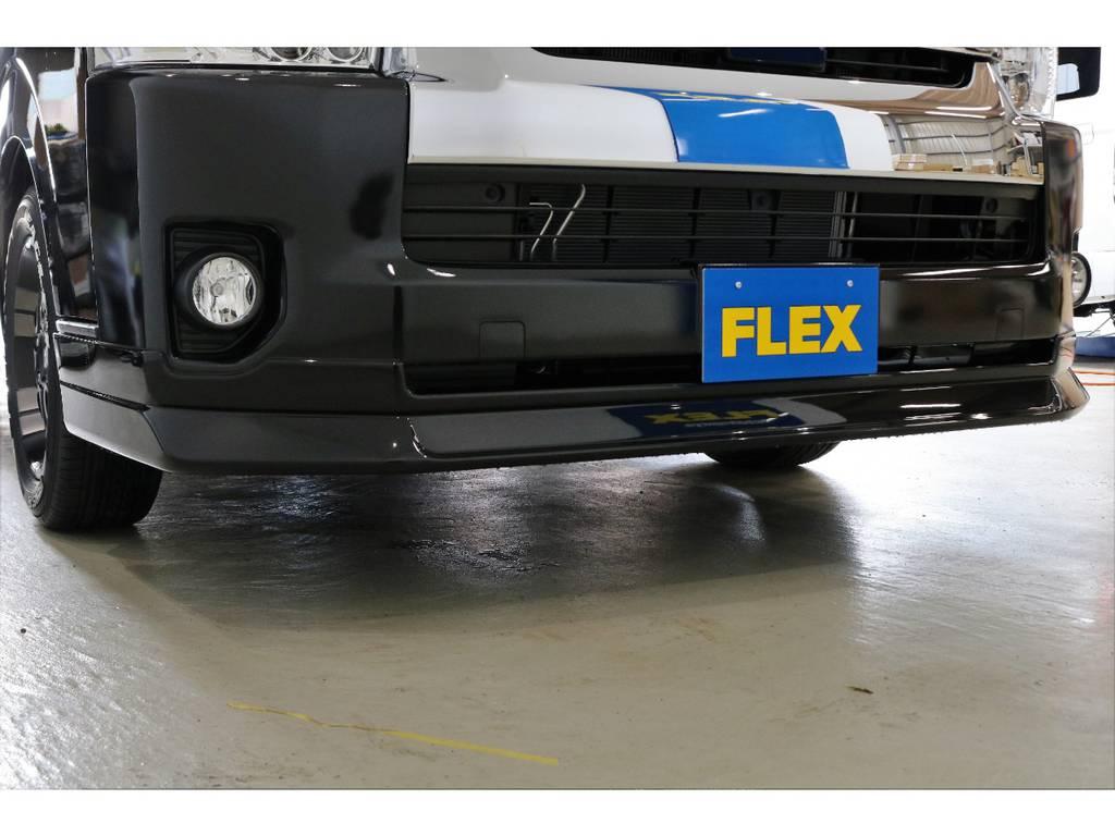 FLEXオリジナルフロントリップスポイラー♪ | トヨタ ハイエース 2.7 GL ロング ミドルルーフ 4WD 床張り