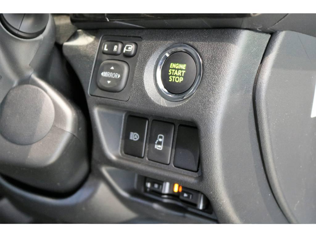 メーカーオプション・スマートキー&プッシュスタート装備!!! | トヨタ ハイエース 2.7 GL ロング ミドルルーフ 4WD スタンダードPKG