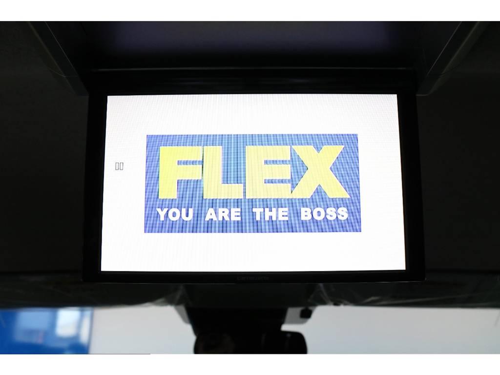 フリップダウンモニターも完備しておりますので、後席の方も退屈せずにお好みの映像をお楽しみいただけます! | トヨタ ハイエース 2.7 GL ロング ミドルルーフ 4WD スタンダードPKG