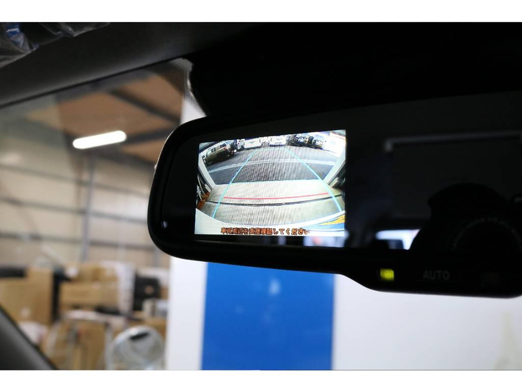 メーカーオプション・バックカメラ連動防眩ルームミラー装備!! | トヨタ ハイエース 2.7 GL ロング ミドルルーフ 4WD スタンダードPKG