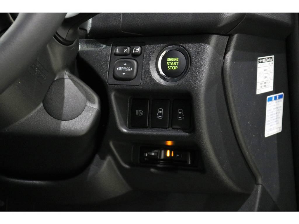 FLEXではなかなか入庫しないダークプライムⅡの両側電動パワースライドドア!!! | トヨタ ハイエースバン 2.8 スーパーGL ダークプライムⅡ ロングボディ ディーゼルターボ 4WD